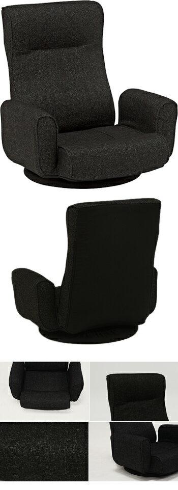 【4/5新着】FLOORCHAIR座椅子2脚セットLZ-4165BK【送料無料】【大川家具】【HGGF】【190405】【smtb-MS】