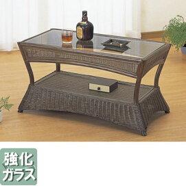 ◆ラタン 籐 テーブル T121B【送料無料】【大川家具】【smtb-MS】【RCP】【HPO】【KOU】