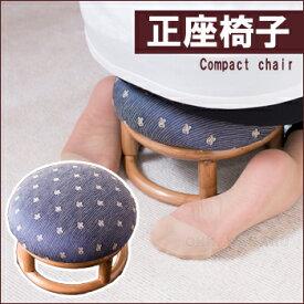 ラタン 籐 正座椅子C9【アジアン】【大川家具】【RCP】【TPO】【KOU】【OBM】