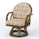 ラタン 籐 回転座椅子 ミドルハイタイプ S253B【送料無料】【大川家具】【smtb-MS】【RCP】【TPO】【KOU】