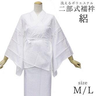 It is an undergarment silk gauze undergarment kimono kimono kimono in ♪♪ kmr summer with the cloth for silk gauze washable two copies type undergarment (white) decorative collar / clothes crest omission / waist cord in two copies-type undergarment silk g