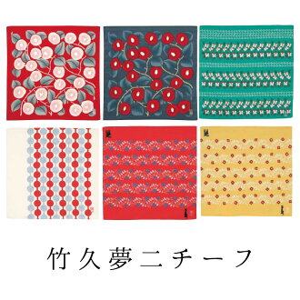 Mother's Day gift present thanks present Mother's Day gift furoshiki chief Yumeji Takehisa cotton chief size (seven kinds) wku modern dream two cotton cotton nostalgic Taisho romance pattern modishness Lady's sum miscellaneous goods miscellaneous goods は