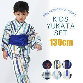 6975d7f80b6799 男の子 浴衣セット 日本染 男の子 浴衣2点セット 130cm 全6種類 浴衣 セット