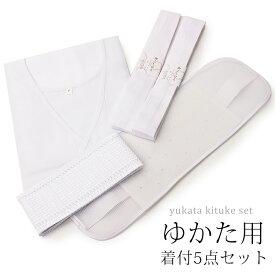 浴衣 着付けセット 肌着/マジックベルト/前板/腰紐2本(4種類5点セット) フリーサイズ 夏 着物 着付け小物セット 簡単 着れる sp