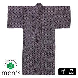 メンズ 浴衣 単品 粋柄 ゆかた 綿 M/L/LL (幾何学 深紫) 紳士 男 男性用 柄浴衣 yukata 綿 メンズ浴衣 粋ゆかた 浴衣 2020 109C