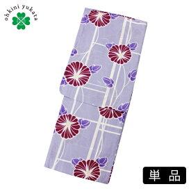 浴衣 単品 レディース 薄紫 白 格子 赤 朝顔 フリーサイズ レトロ 150cm 160cm ゆかた 夏 花火大会 婦人 女性
