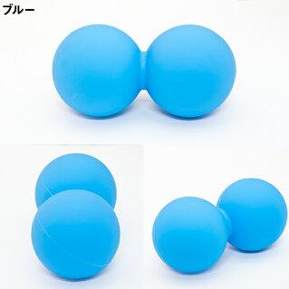 【OHP】ピーナッツボールストレッチボール選べる6Color(肩・背中・腰・お尻・太もも・ふくらはぎ・足裏・首)簡単もみほぐし
