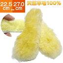 【送料無料】OHP モコモコ ムートンインソール 羊毛100% 22.5cm-27.0cm   ウール シープスキン もこもこ モコモコ ふ…