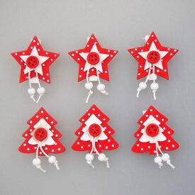 レッドスター&ツリークリップ6個セット【クリスマス雑貨/クリスマス小物入れ】