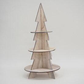 組立式ウッドクリスマスツリートレイ【クリスマス雑貨/クリスマス収納】
