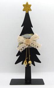 アンティークメタルツリースタンド【クリスマス雑貨/クリスマス置物】