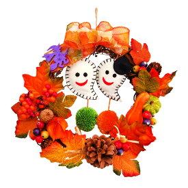 ハロウィンリース20cm ハットおばけ ハロウィン パンプキン 魔女 玄関 装飾 飾り 国内生産