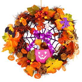 ハロウィンリース25cm パンプキンカーニバル ハロウィン パンプキン 玄関 装飾 飾り 国内生産