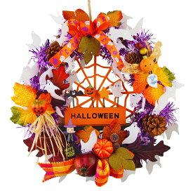 ハロウィンリース25cm ゴーストカーニバル ハロウィン パンプキン 魔女 玄関 装飾 飾り 国内生産