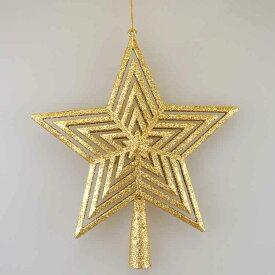 クリスマスゴールドトップスターオーナメント【クリスマスオーナメント/クリスマスプレゼント】