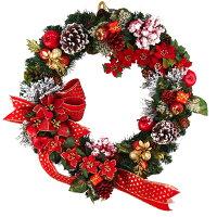 クリスマスリース50cmレッド【玄関/高級/おしゃれ/国内生産】