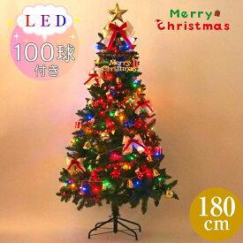 LEDクリスマスツリーセット180cmレッド