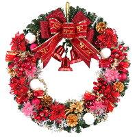 クリスマスリース50cmパールレッド【玄関/高級/おしゃれ/国内生産】