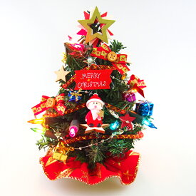 LEDデコレーションミニクリスマスツリー サンタギフトボックス あす楽 オーナメントセット