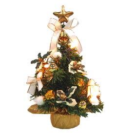 ライト付きデコレーションミニクリスマスツリー ホワイトゴールド あす楽 卓上ツリー