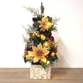 【10%OFF対象品】LEDミニクリスマスツリー33cmゴールド あす楽 卓上ツリー ミニツリー ポインセチア