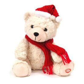 【在庫処分お買い得】クリスマスミュージック人形【クリスマスインテリア/クリスマス雑貨】