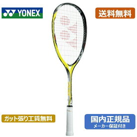 ヨネックス ネクシーガ70G ソフトテニスラケット NXG70G-440(シトラスイエロー)