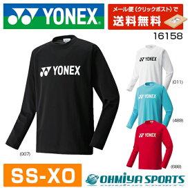 テニスウェア メンズ 長袖 ヨネックス ロングスリーブTシャツ ユニセックス テニス バドミントン メンズウエア 長袖トップス 16158(4色)