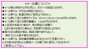 ナイキNikeNPコンプレッションL/Sモックトップ18SUメンズインナートップス838080(6色)