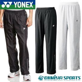 f1a66e30b5d6f ヨネックス yonex テニスウェア メンズ レディース ロングパンツ 秋冬 あったかい 暖かい ウェア ソフトテニス バドミントン ユニ裏地