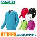 送料無料 ヨネックス ユニセックス トレーナー スウェット 長袖 秋冬 メンズ 32026 (6色) テニスウェア バドミントン …