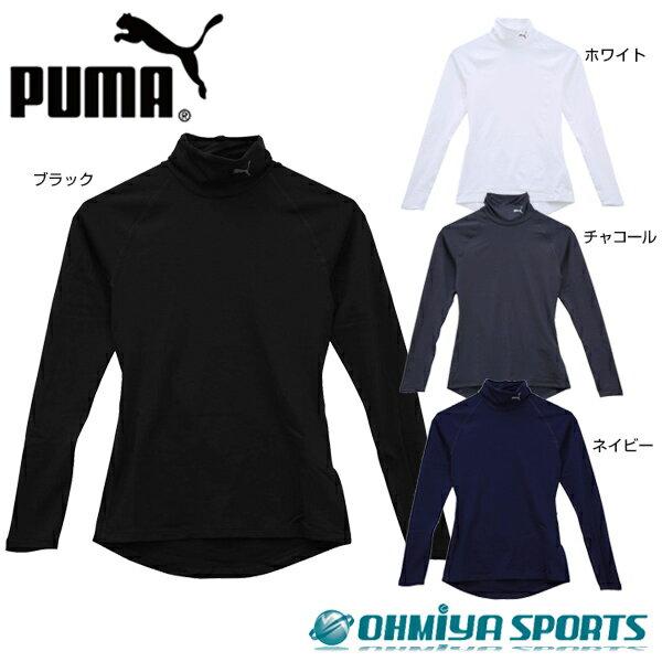 プーマ PUMA レディース テックライトLSモックネック Tシャツ UVカット レディースインナーウエア 長袖 アンダーウェア ハイネックインナー シャツ スポーツ ランニング トレーニング 516806 レビューキャンペーン商品
