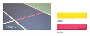 ヨネックス YONEX コートマーカー テニス ソフトテニス バドミントン 備品 アクセサリー 練習器具 AC510 (2色)