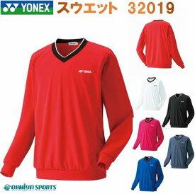 cc51e8ad02542 ヨネックス テニスウェア トレーナー 長袖 メンズ スウェットシャツ Vネック プラクティスシャツ トレーニングウエア 練習着