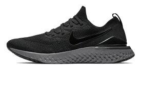 ナイキ Nike エピック リアクト フライニット2 NEW メンズランニングシューズ BQ8928-001 (ブラック/アンスラサイト/ガンスモーク/ブラック)