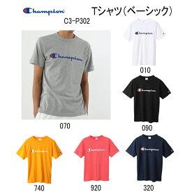 チャンピオン Tシャツ メンズ レディース CHAMPION ロゴ 半袖 Tシャツ 大きいサイズ ビッグサイズ ロゴ 無地 日本規格 ファッション C3-P302 6色