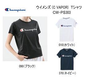 チャンピオン Champion ウイメンズ C VAPOR Tシャツ NEW レディースTシャツ CW-PS303 (3色)