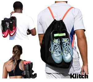 持ち運びに大変便利なシューズクリップKL03(6色)シューズバッグ男の子女の子スポーツ大人子供ジム