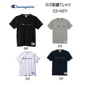 チャンピオン Champion Tシャツ ベーシックロゴ カラフル刺繍 半袖Tシャツ TEE ホワイト ブラック グレー ネイビー メンズ カジュアル C3-H371 (4色) メール便送料無料