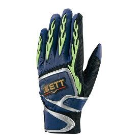 ゼット ZETT bg318a-2942 野球 バッティンググローブ 両手用 メンズ バッティンググラブ プロステイタス 一般用