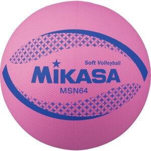 ミカサ MIKASA 小学生用ソフトバレーボール(1・2・3・4年生用) バレーボール MSN64-P(ピンク)