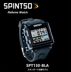 レフェリーウォッチ スピンツォ SPINTSO レフリー ウォッチ ウオッチ サッカー 審判 時計 SPT130-BLA(ブラック) WATCH