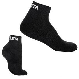 アスレタ ATHLETA 05240-blk 3Pアンクル ソックス サッカー フットサル