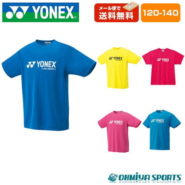 ヨネックス YONEX ジュニアベリークールTシャツ テニス・バドミントン ジュニアウエア 16201J(5色)