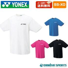 ヨネックス YONEX ドライTシャツ テニスウェア 硬式テニス スポーツウエア メンズ レディース トップス 半そで 半袖 16400(4色)