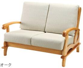YG320 ソファ 2人掛け 組立商品 / ハイバック 2P 輸入家具 コンパクト 椅子 イス チェア リビング ダイニング 一人暮らし カフェ 事務所 インテリア おしゃれ 木肘 肘置き 肘掛け 肘付き モダン 北欧 アンティーク 木 天然木 【セール品の為、返品・交換不可】