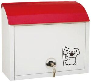 【送料無料】壁掛けコアラポストL / ポスト メイルボックス 郵便受け かわいいポスト 鍵付きポスト コアラ