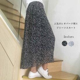 プリーツスカート レディース レオパード柄 ロングスカート シフォン ミモレ丈スカート