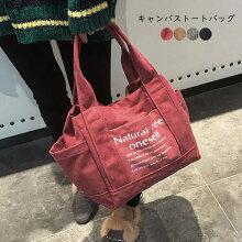 トートバッグレディースキャンバスバッグ鞄ハンドバッグ帆布肩掛け手提げ旅行ロゴ英文