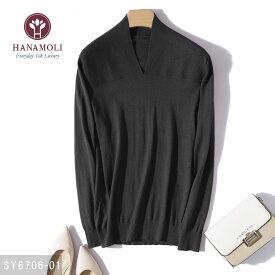 シルク混 シルクカシミヤVネックセーター レディース シルク 生地 絹 セーター レディース 40代 50代 60代 おしゃれ 大人 カシミヤセーター レディース 人気 カシミア 暖かい おしゃれ着 プレゼント ギフト 母 ミセスファッション 返品不可